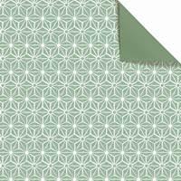 Ando Green (Reversible) Gift Wrap Paper