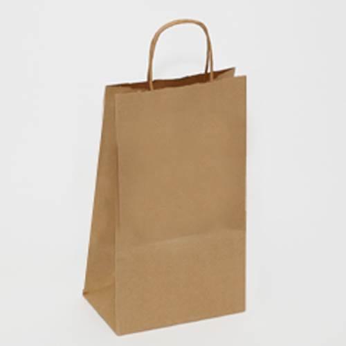 Custom Printed Paper Bags Best Photos Skirt And Bag Gitesdardennes Org