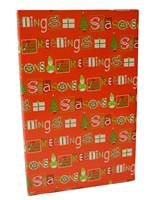 Seasons Greetings Gift Wrap (FREE FREIGHT)